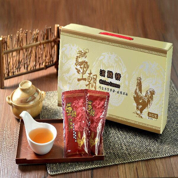 原味滴雞精(20入)
