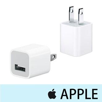 Apple 原廠旅充頭/原廠旅充/USB 充電器/iPhone/3G/3Gs/iPhone 4/4s/iPhone 5/5c/5s/iPhone 6/6 Plus/iPhone 6s/6s Plus/SE/iPod 5/iPod classic/iPod nano 2/3/4/5/6/7/iPod shuffle 2/3/4 iPod touch 1/2/3/4/5/6/Watch