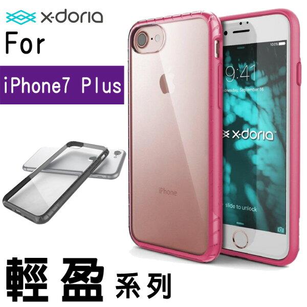 X-Doria Defense SCENE 輕盈系列 5.5吋 iPhone 7 PLUS/i7+ 防摔減震 手機殼 保護套 手機套 保護殼/紅色