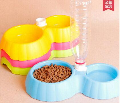 自動狗狗飲水器 一碗雙用 防滑 無毒材質 狗碗 雙碗 六色可選 (大/小)