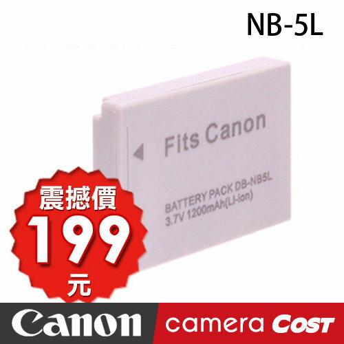 【199爆殺電池】CANON NB-5L 副廠電池 一年保固 14天新品不良換新 - 限時優惠好康折扣