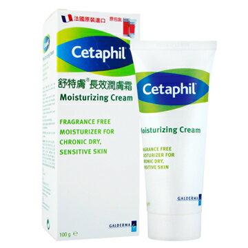 Cetaphil舒特膚 長效潤膚霜100ml