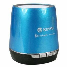 【壹品家現代生活館】可刷卡*免運 耐嘉 KINYO BTS-682 多功能藍牙無線喇叭 可插卡 讀MP3 內建高感度麥克風