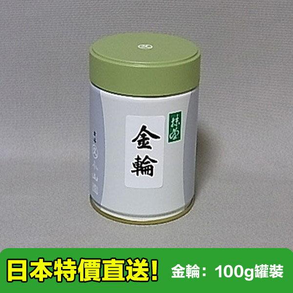 【海洋傳奇】日本丸久小山園抹茶粉金輪 100g罐裝 宇治抹茶粉 飲用抹茶粉 濃茶 無糖純抹茶粉【直送免運】 0