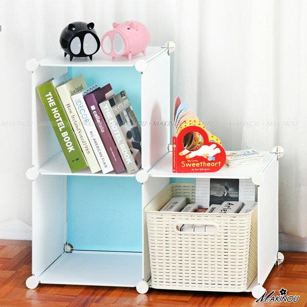 衣櫃『3格魔術方塊衣櫥收納櫃-撞底色不含門-台灣製』衣櫥 鞋櫃 書櫃 組合櫃 牧野丁丁