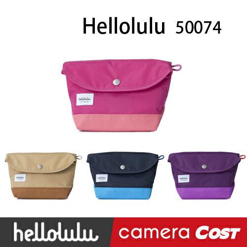 Hellolulu 50074 全系列 COMO多用途配件包 彩色電子小物收納袋 設計品牌收納包 0