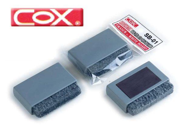 COX -磁性白板擦-SB-01