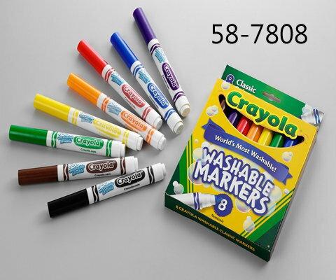 Crayola 8色易清洗58-7808(粗細兩用)彩色筆