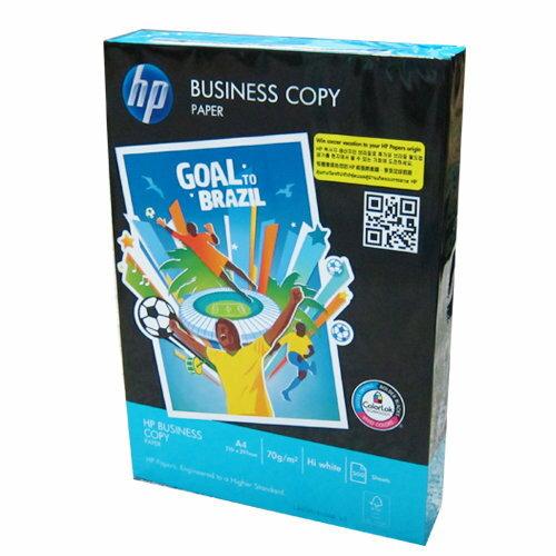 HP 70P A4 影印紙(500張/包)配送價
