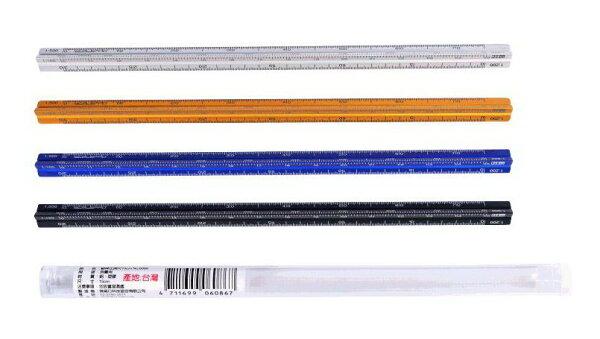 LIFE 15cm比例尺6086 (鋁製-纖細型)/單支