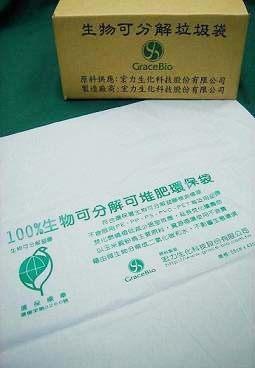 宏力33L環保垃圾袋~72x63cm^(150個 箱^)恕不退換 ~  好康折扣