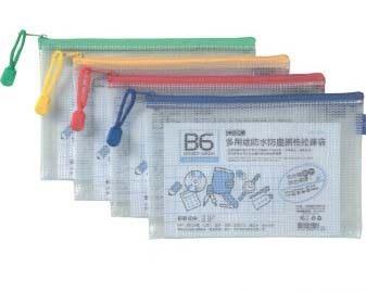 B6網格橫式拉鍊袋 (顏色隨機出貨) / 個/尺寸:230X150m/m