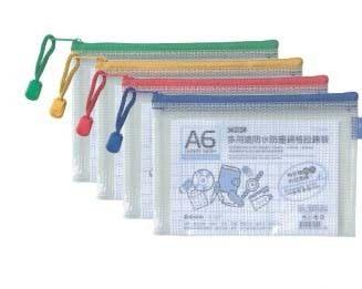 A6網格橫式拉鍊袋 (顏色隨機出貨) / 個/230X150m/m