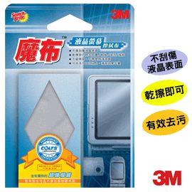 3M 9023- 液晶螢幕魔布(16x18公分)