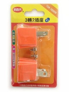 利百代 LB-011 三轉二插座(2入)
