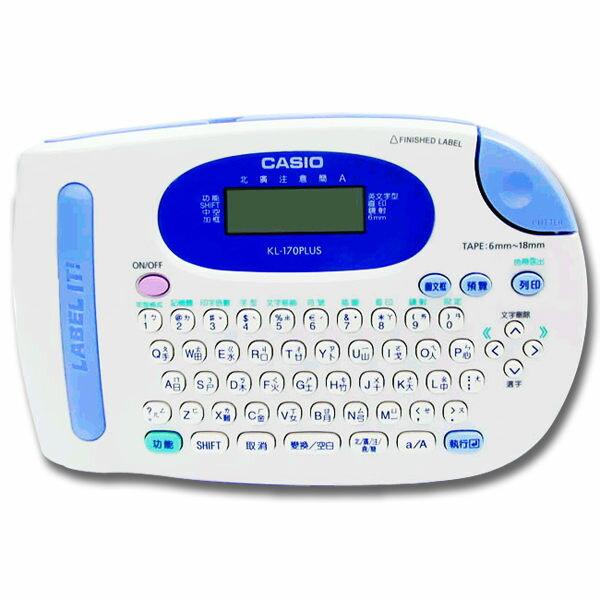CASIO卡西歐 KL-170 Plus 中文標籤印字機