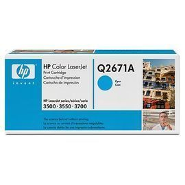 HP Q2671A 藍色原廠碳粉匣