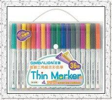 雄獅 三角細支彩色筆36色 / 盒