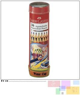 Faber-Castell水彩色鉛筆-36色精緻棒棒筒