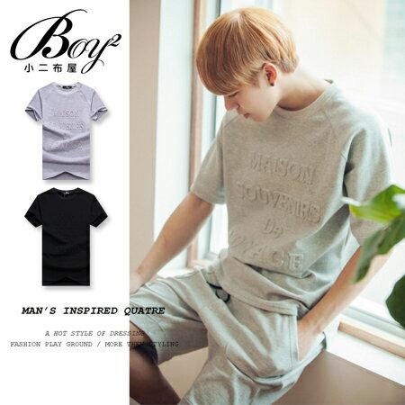 ☆BOY-2☆【OE50212】簡約素面文字立體圖紋男裝短袖T恤 0