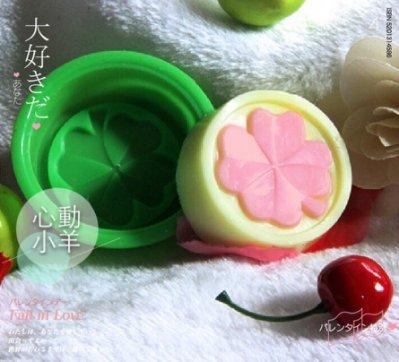 心動小羊^^矽膠模具手工皂模具圓形四葉草模具幸運草單個矽膠蛋糕模具、餅乾模