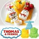 日本製湯瑪士三角飯糰車款3入071867海渡