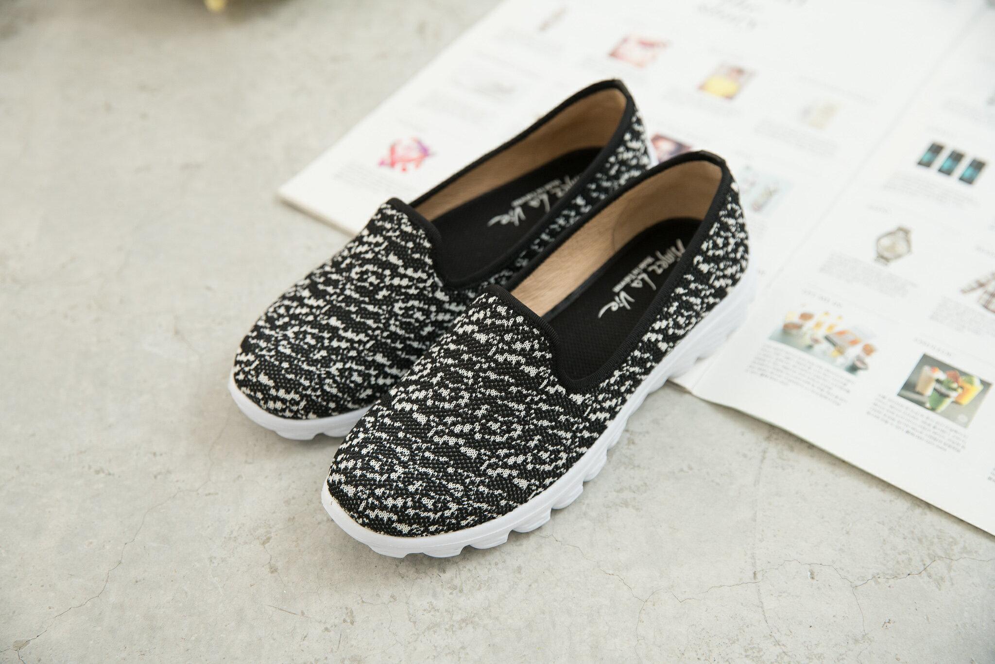 Aimez La Vie 輕盈健走鞋|黑白織布混色百搭休閒鞋 0