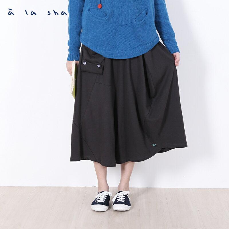 a la sha Qummi 特殊剪裁寬裙褲 0