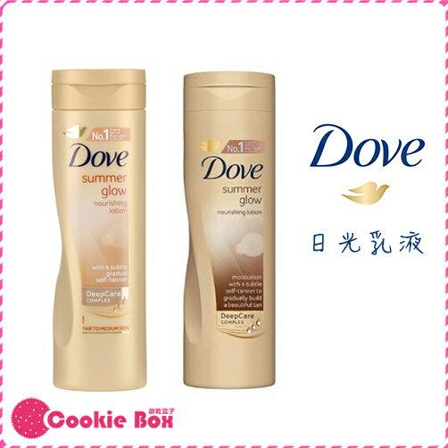 *餅乾盒子* 美國 Dove 多芬 日光 乳液 聯合利華 身體乳 護膚 保濕 滋潤 原裝 進口 國際 知名 250ml