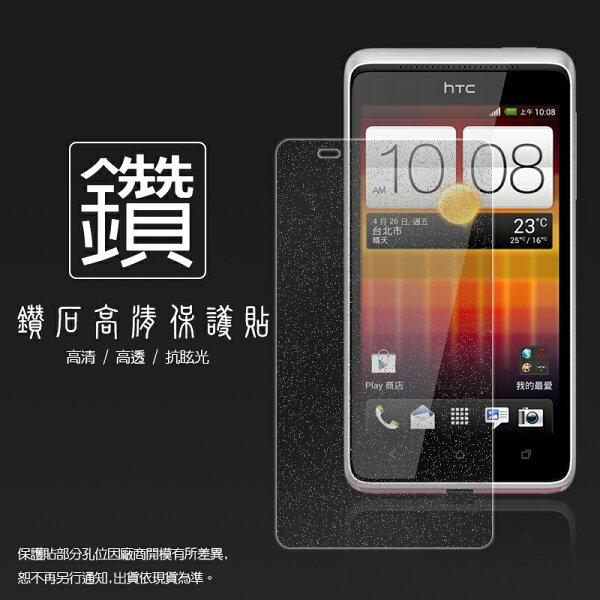 HTC Desire L T528e 鑽石螢幕保護貼/保護貼