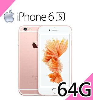 鐵樂瘋3C(展翔)★ ◆全新公司貨-蘋果-iPhone6S【 4.7吋】 64G◆全館優惠免運費啦!