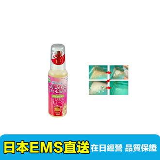 【海洋傳奇】日本MARUKAN 神奇清潔劑 去除尿漬 柑橘香 除臭 除菌 狗盆 尿盆 尿垢 貓 兔 鼠 蜜袋鼯