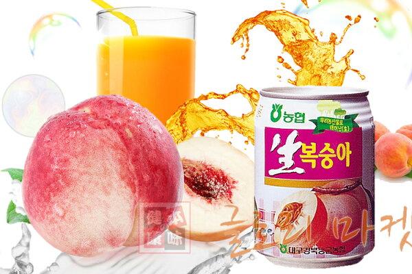 韓國原裝進口 水蜜桃汁/ 葡萄果汁/水梨汁 [KO05901009] 千御國際