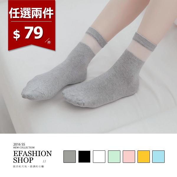 短襪-拼接蠶絲襪-eFashion 預【D14200755】