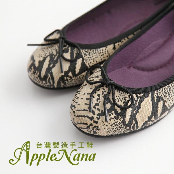 AppleNana。夢幻經典高質感圓頭全真皮芭蕾舞鞋。腳窩支撐。大尺碼【QL15011180】蘋果奈奈 1