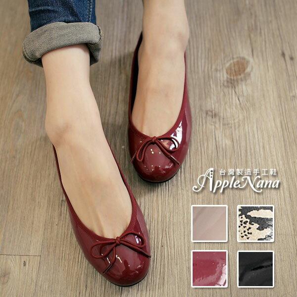 AppleNana。夢幻經典高質感圓頭全真皮芭蕾舞鞋。腳窩支撐。大尺碼【QL15011180】蘋果奈奈 0