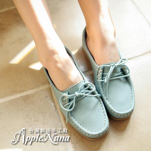 AppleNana。專業可清洗皮革.我的小白鞋綁帶豆豆休閒帆船鞋【QT28601380】蘋果奈奈 1