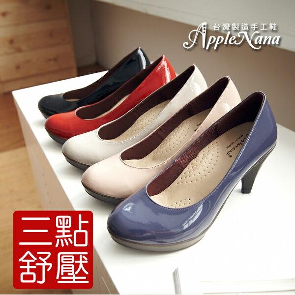 AppleNana。時尚迷人關鍵。定番素面繽紛系3點紓壓真皮漆皮高跟鞋【QB063611480】蘋果奈奈 0