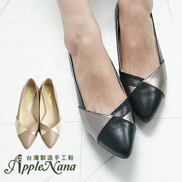 AppleNana。寬肉腳超推。歐美部落客必備拼接色塊羊皮尖頭平底鞋【QC101371380】蘋果奈奈 0