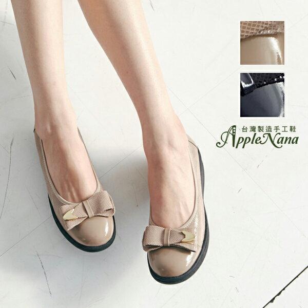 AppleNana。羽量化超輕型。小王子蝴蝶結全真皮厚底楔型鞋【QC117891480】蘋果奈奈 0