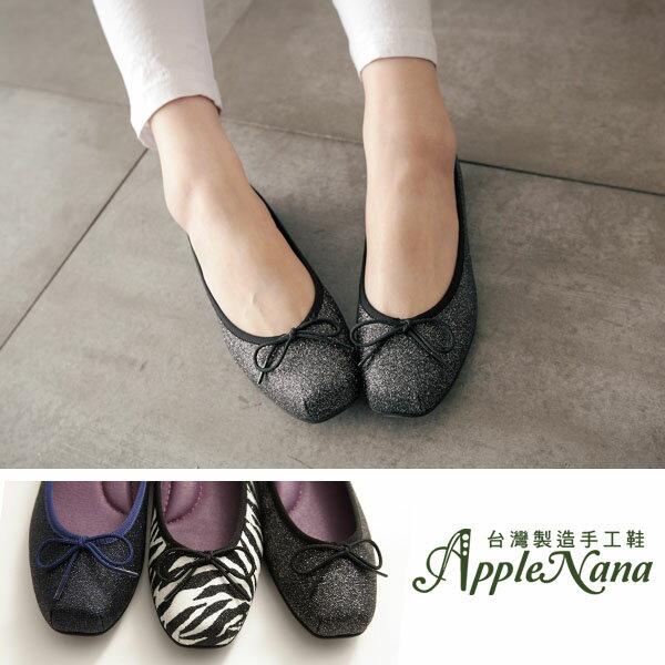 AppleNana。旋轉圓舞曲。優雅名伶方頭芭蕾娃娃豆豆鞋。大尺碼36-42【QD28011180】蘋果奈奈 0