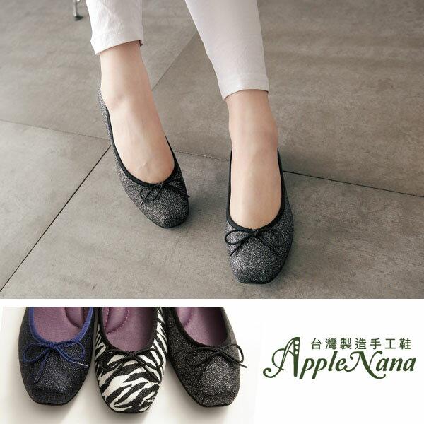 AppleNana。旋轉圓舞曲。優雅名伶方頭芭蕾娃娃豆豆鞋。大尺碼36-42【QD28011180】蘋果奈奈 1