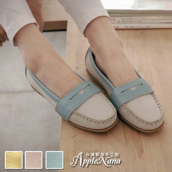 AppleNana。專業可清洗牛皮。真皮撞色韓系樂福氣墊豆豆鞋。好搭便鞋【QT28511380】蘋果奈奈 0