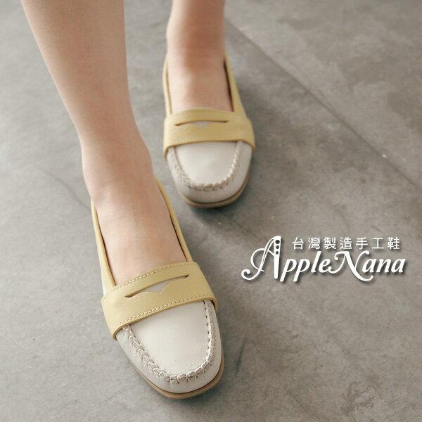 AppleNana。專業可清洗牛皮。真皮撞色韓系樂福氣墊豆豆鞋。好搭便鞋【QT28511380】蘋果奈奈 1