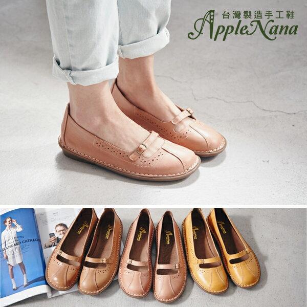 AppleNana。溫柔的力量完美支撐真皮娃娃氣墊鞋【QT82061280】蘋果奈奈 0