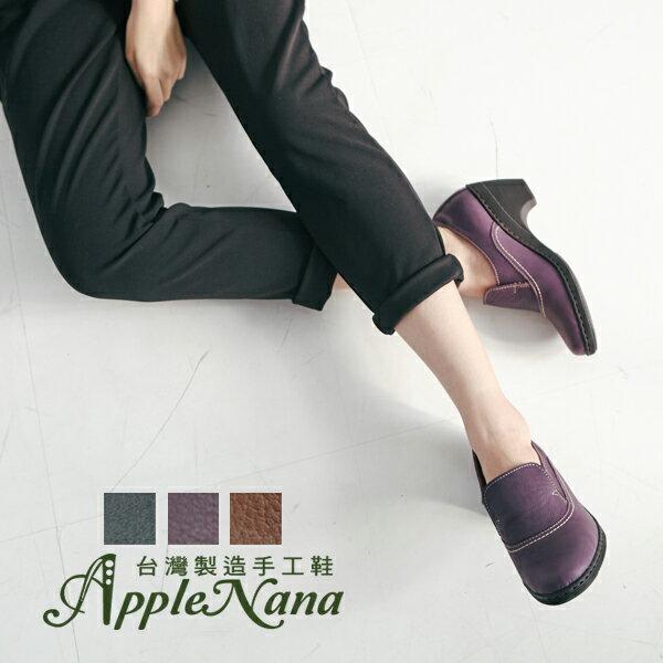 AppleNana。恰好2.5。法式帥氣俐落風真皮低跟踝靴【QTD081480】蘋果奈奈 0