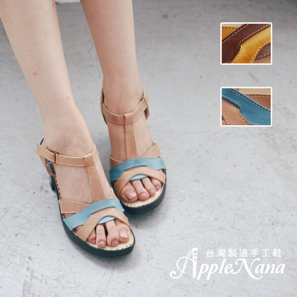 AppleNana。加強彈力止滑。超修飾編織撞色真皮氣墊高跟涼鞋【QTN841480】蘋果奈奈 0
