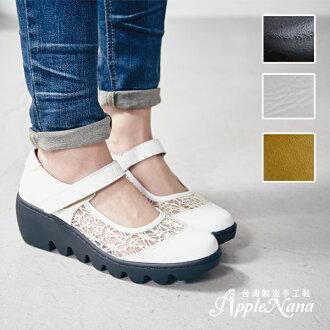 AppleNana。外銷日本。健康人生蕾絲真皮厚底氣墊鞋【QTQ021480】蘋果奈奈