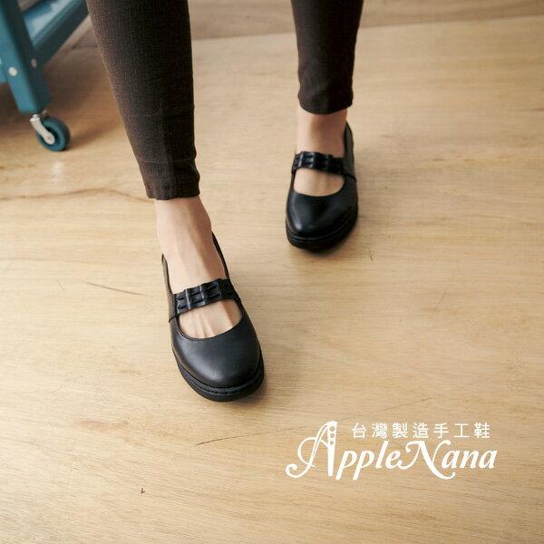 AppleNana。羽量化新氣墊。穿繩瑪莉珍超輕真皮氣墊鞋。極推上班鞋【QTU011480】蘋果奈奈 1