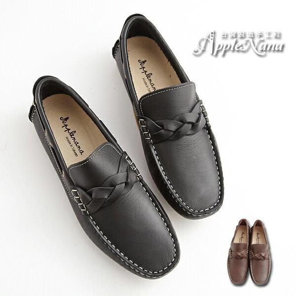 AppleNana。絕佳風度。編織男士真皮氣墊休閒鞋【QX161780】蘋果奈奈 0